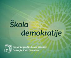 Škola demokratije I - XXV generacija