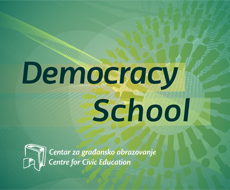 Democracy School I - XXV generation