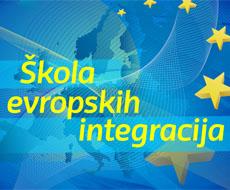 Škola evropskih integracija
