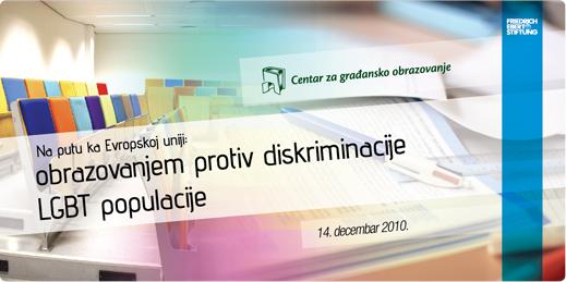 Obrazovanjem protiv diskriminacije LGBT populacije