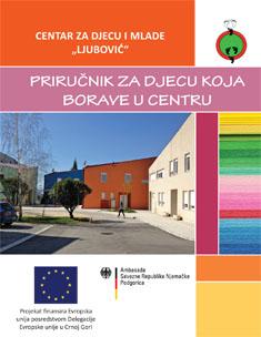 Brošura – Ljubović