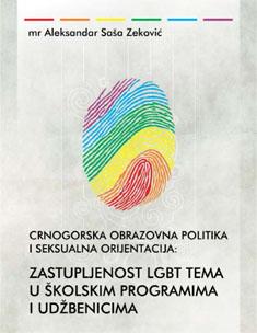Zastupljenost LGBT tema u školskim programima i udžbenicima
