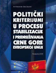 Politički kriterijumi pridruživanja