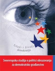 Sveevropska studija