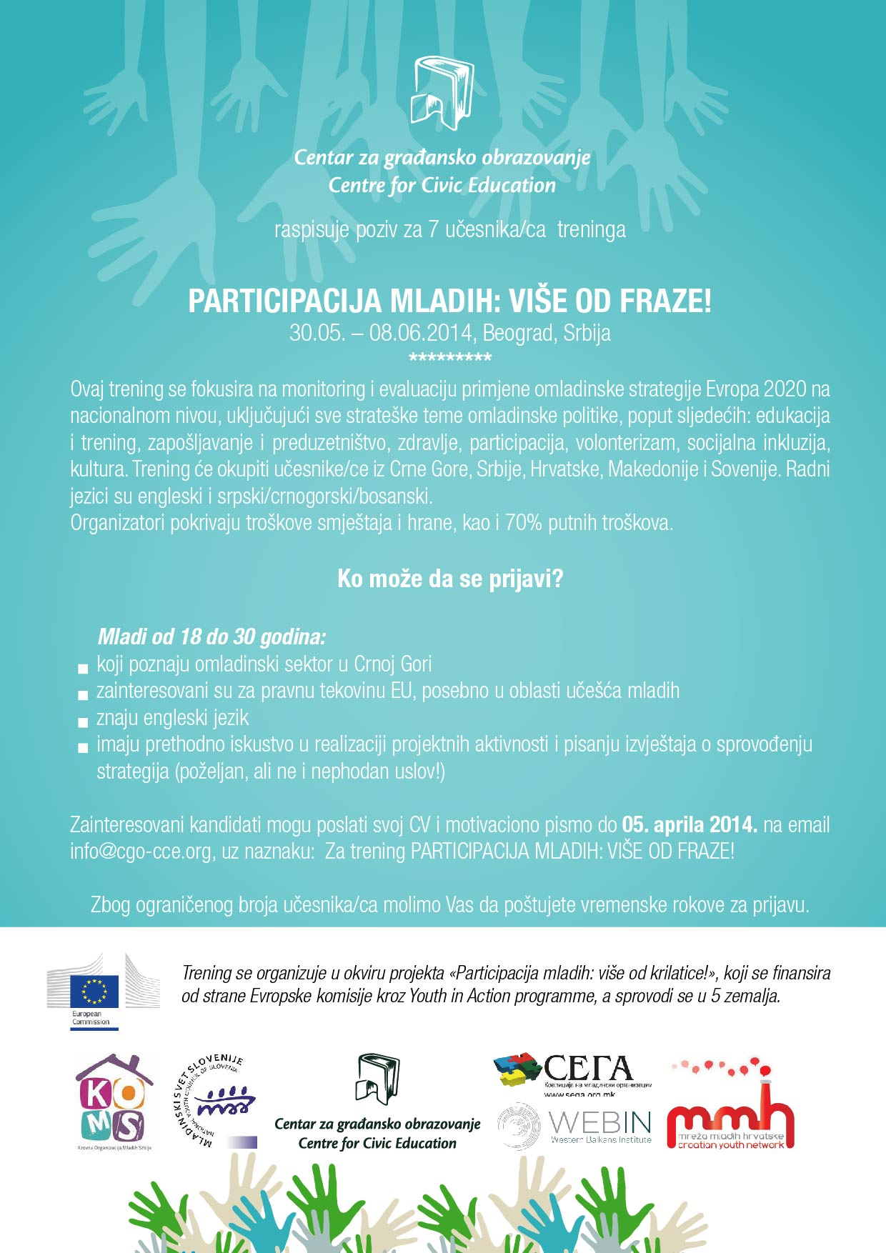 trening_poster-01-01-01