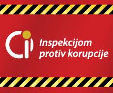 Inspekcijom protiv korupcije!