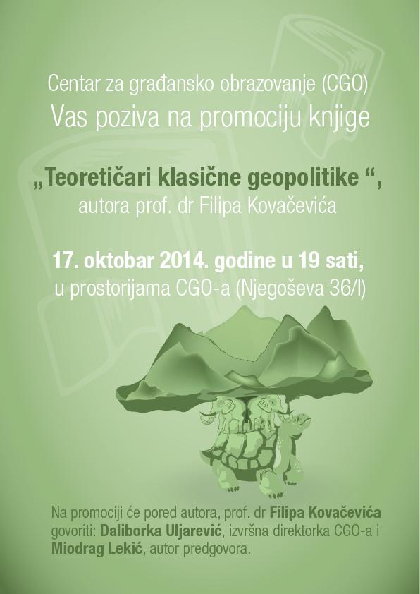 cgo-cce-najava-za-sajt-teoreticari-klasicne-geopolitike-01