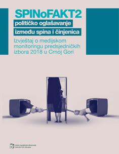 SPINoFAKT 2 – političko oglašavanje između spina i činjenica