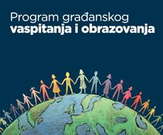Program građanskog vaspitanja i obrazovanja