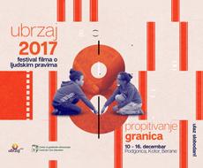 Festival filma o ljudskim pravima Ubrzaj