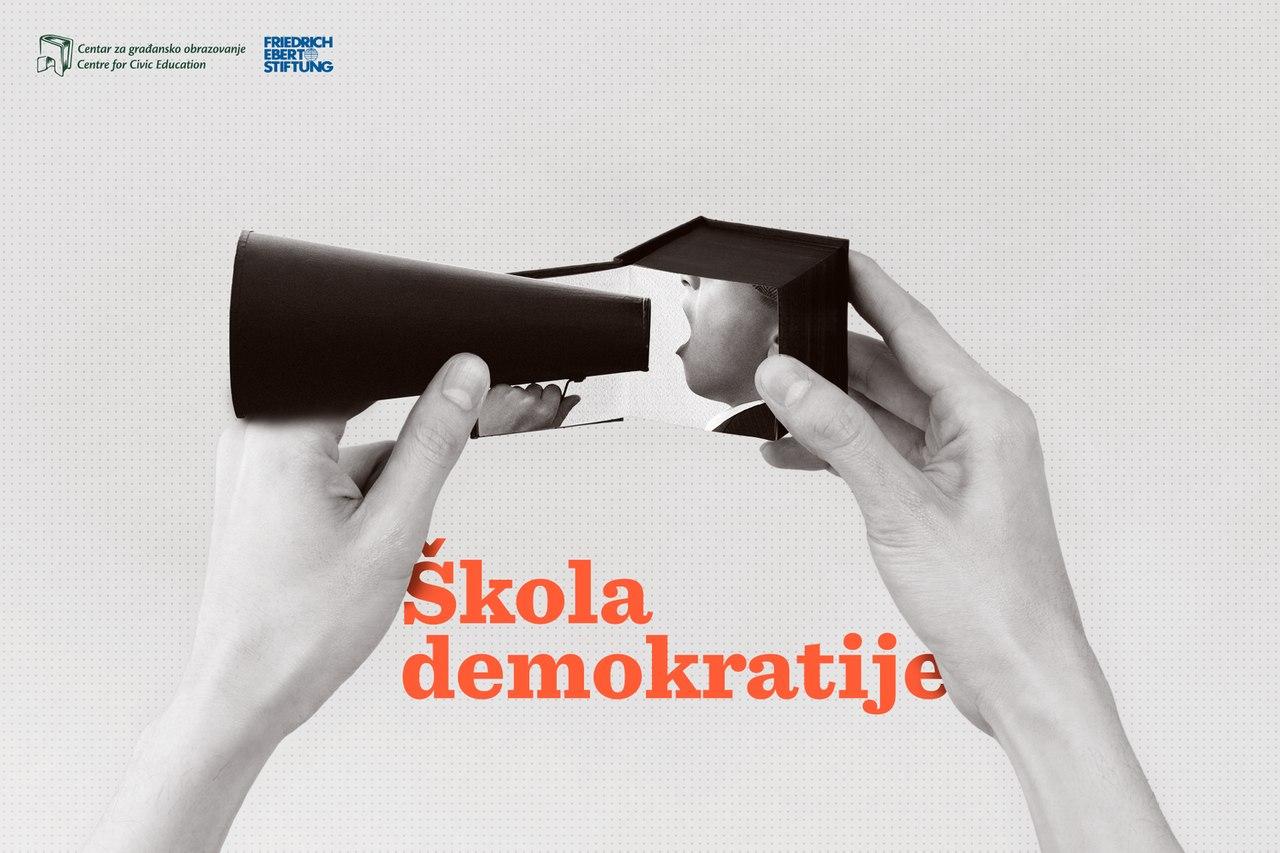 Škola demokratije XXVIII generacija