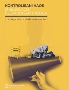 Kontrolisani haos u regulaciji elektronskih medija