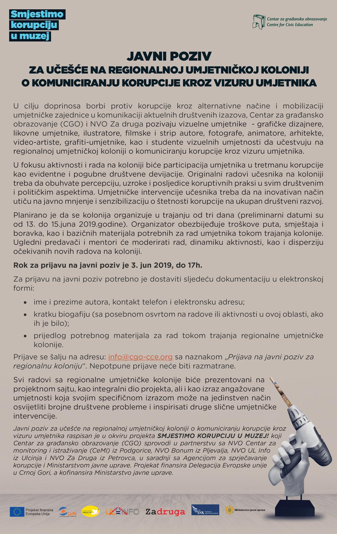 CGO - Javni poziv za učešće na regionalnoj umjetničkoj koloniji o komuniciranju korupcije kroz vizuru umjetnika