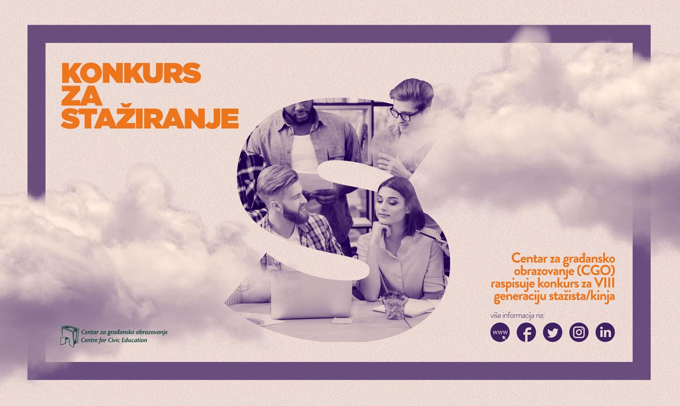 CGO - Konkurs za stažiranje 2019